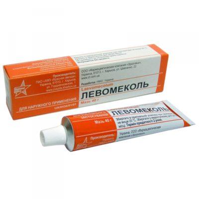 Sintomycin kenőcs - Pattanás